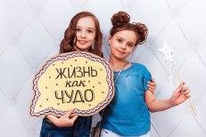 Детская фотосессия в студии идеи оформления Вологда