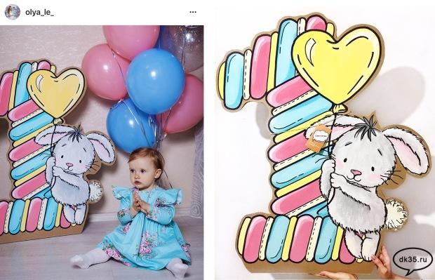 Праздничные украшения на день рождения для девочки, Вологда